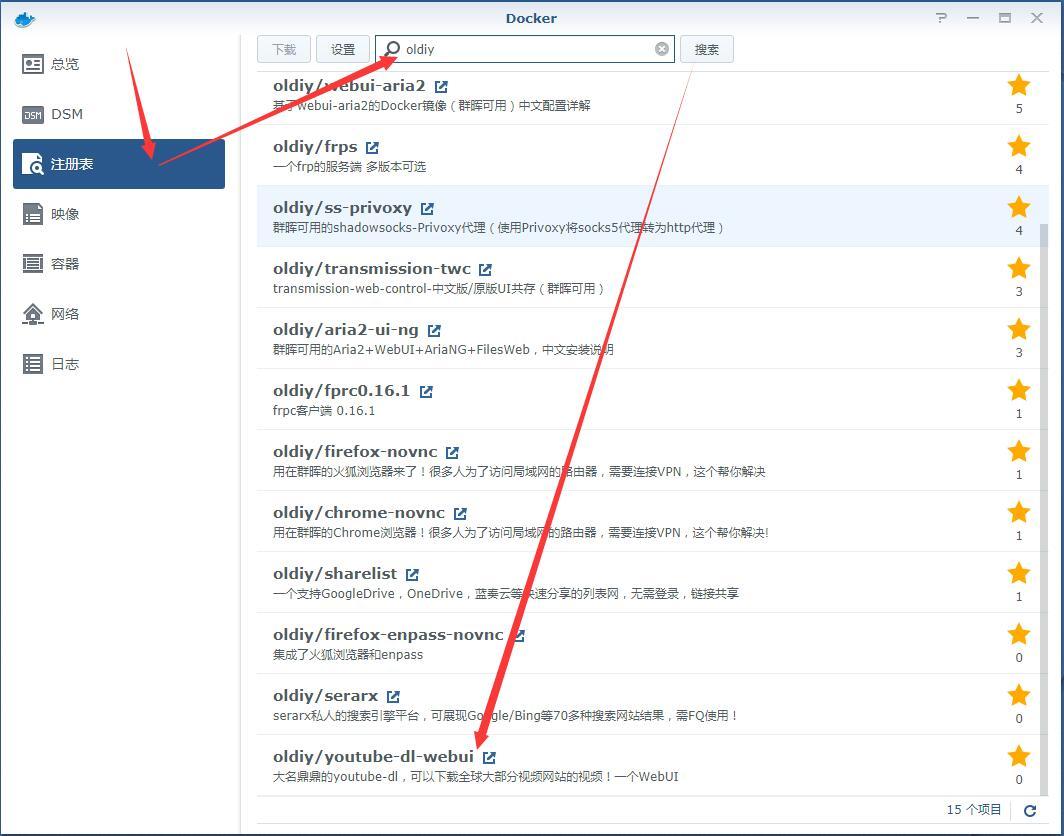 youtube-dl一个可以下载youtube等全球大部分视频网站的神器,WebUI,网页