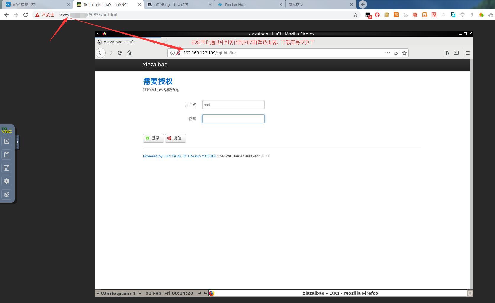 在群晖里使用浏览器,通过Docker安装火狐/Chrome浏览器+Enpass
