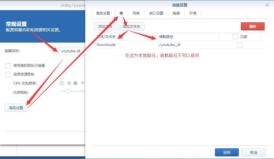 群晖Docker安装youtube-dl的web前端,支持离线下载到本地nas,支持威联通