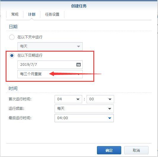 群晖自动申请Let's Encrypt的ssl域名证书,支持泛域名,支持自动签发,自动部署到群晖