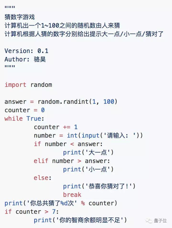 GitHub标星11000:Python中文资源,从新手到老司机,只要100天